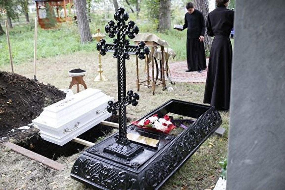 перезахоронение